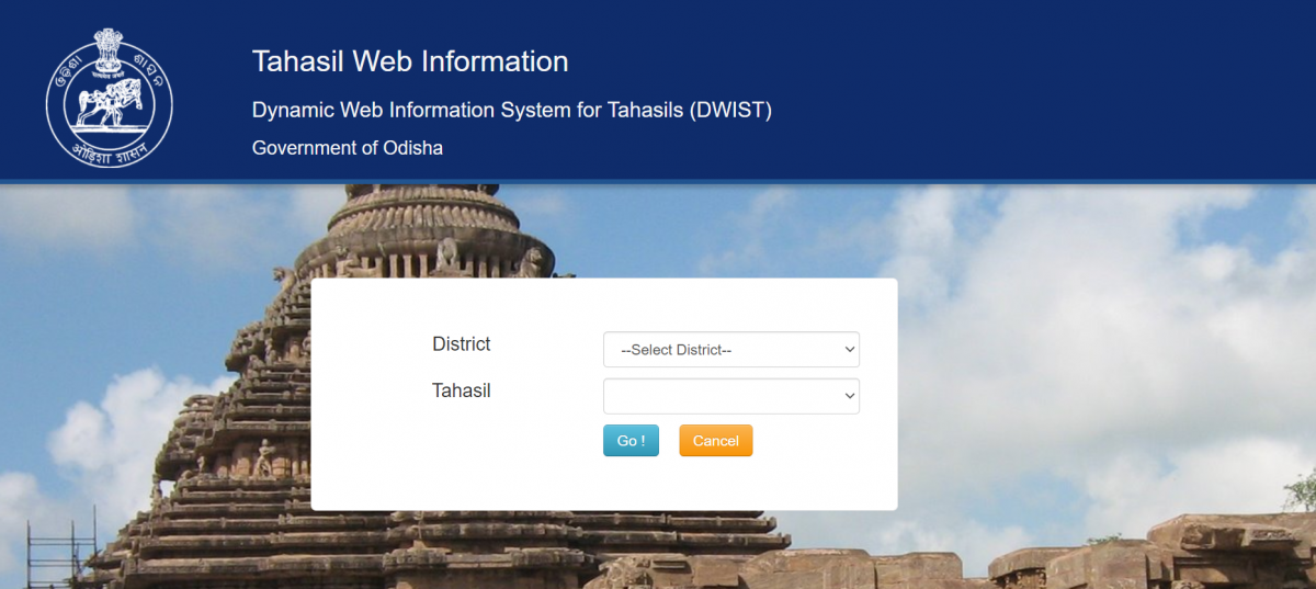 Tehsil Information from the Website