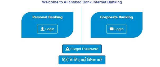 allahabad bank balace enquiry Number