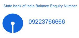 sbi balance enquiry numbe