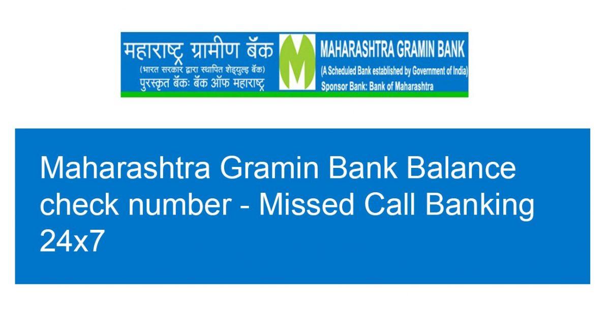 Maharashtra gramin bank balance check number