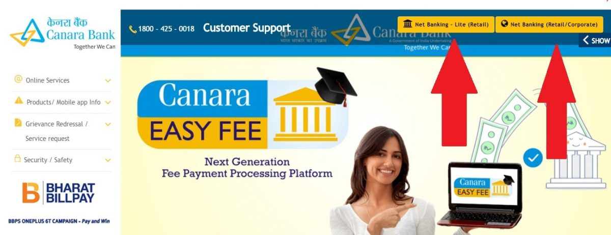 Canara Bank Net Banking Login