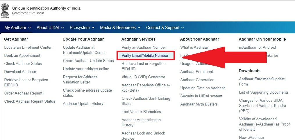 aadhar card link mobile number online
