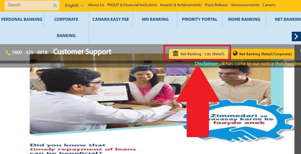 canara Bank Internet Banking