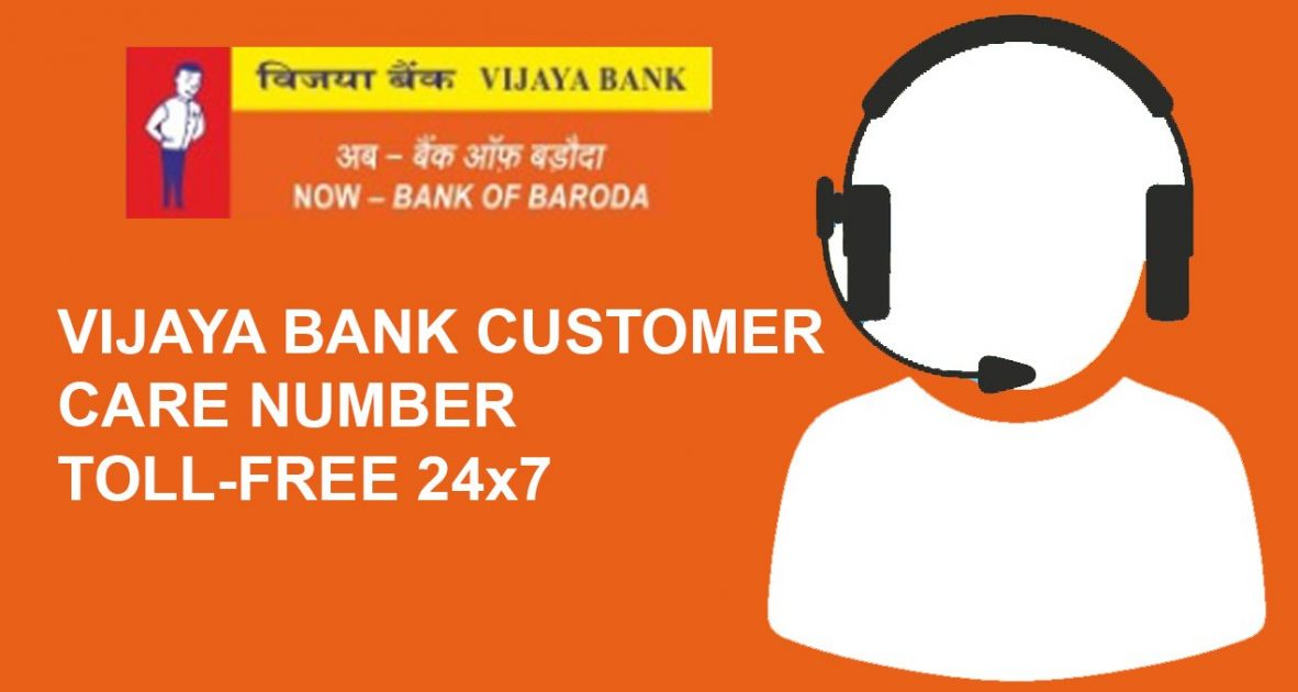 vijaya bank customer care