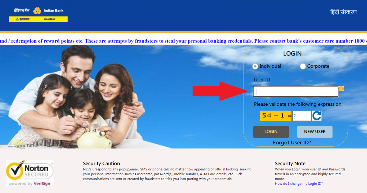Indian bank Net Banking Login