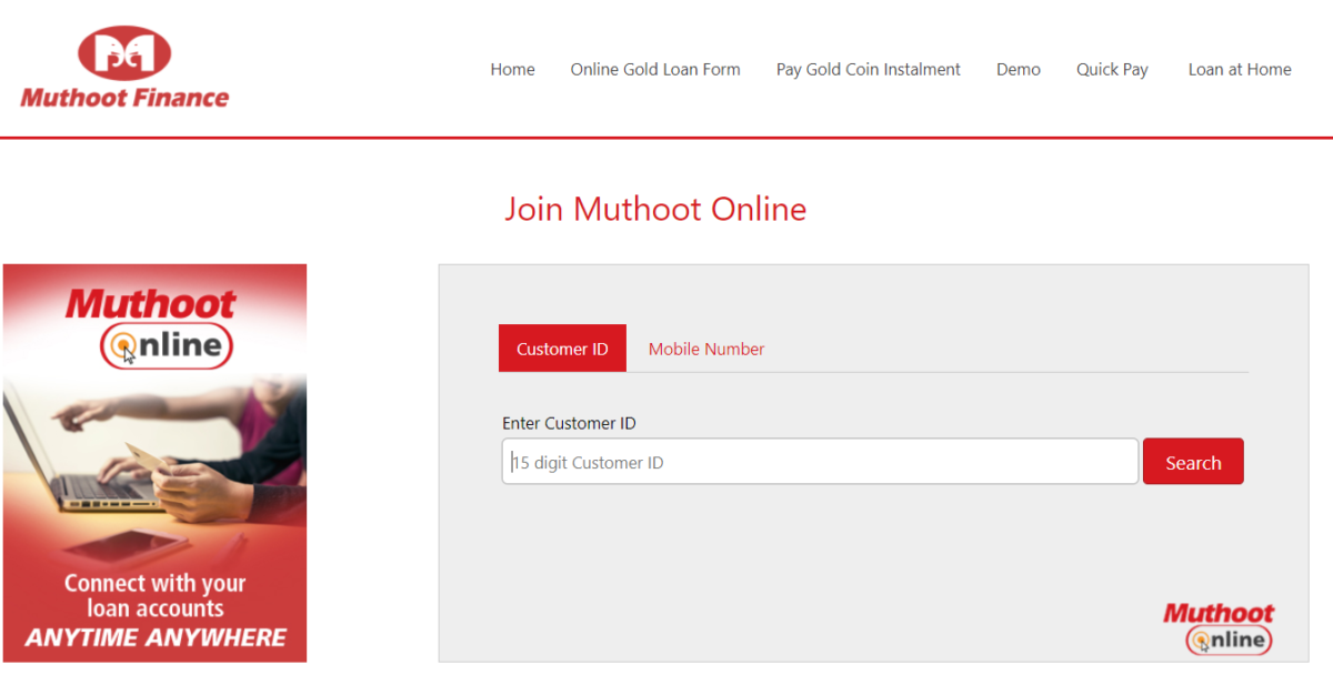 Muthoot Webpay Registrations