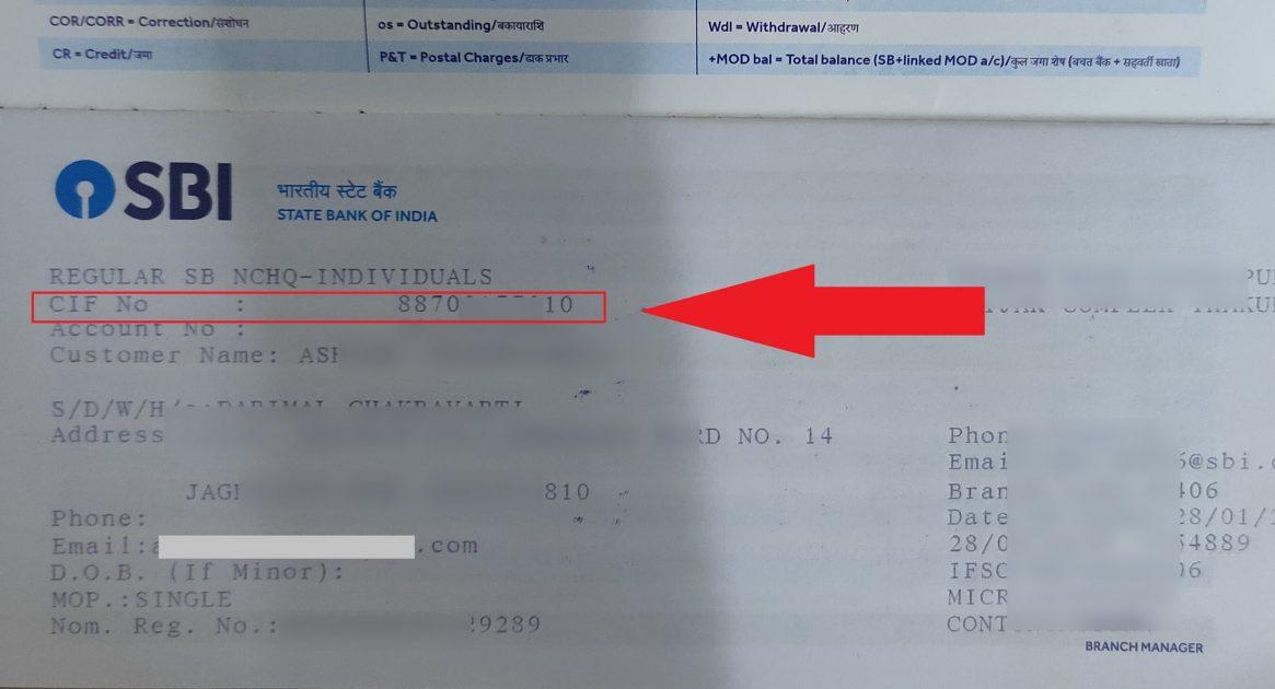 Find CIF Number in SBI Passbook
