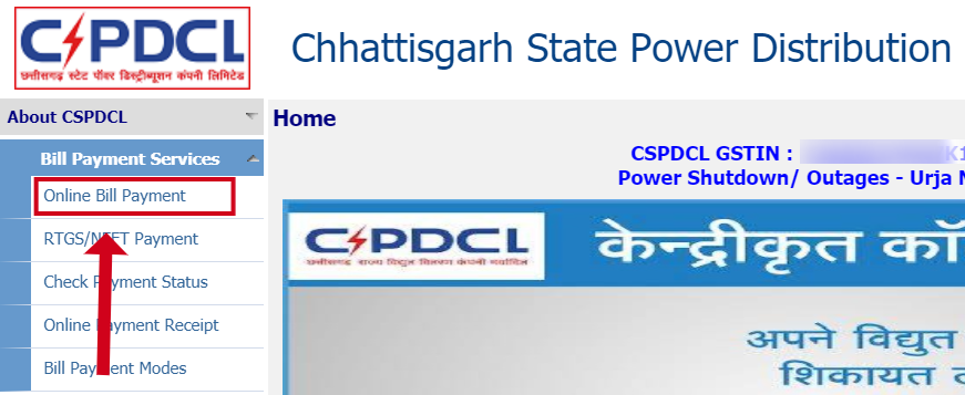 CSPDCL Bill Payment