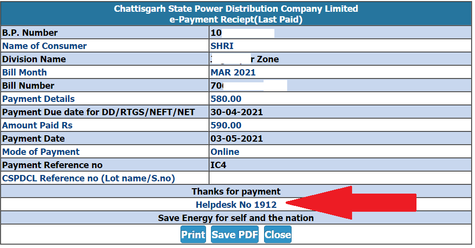 How to check electricity bill status online